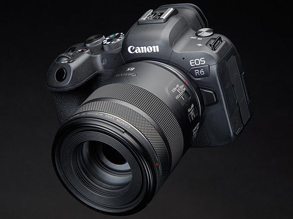 fotocamera Canon EOS R6