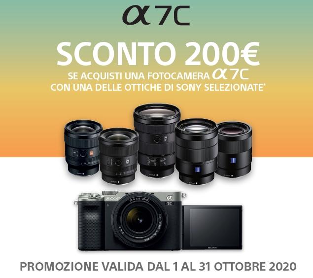 PROMO LANCIO 7C + OTTICA - 200€