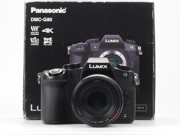 Panasonic LUMIX DMC-G80 con 14-140mm ASPH. POWER O.I.S.